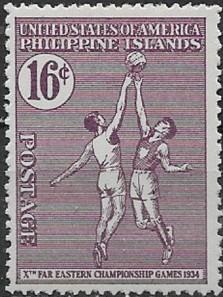 1934 Far East Games Basketball Stamp