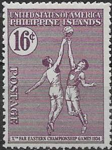 1934 Far East Games Basketball Stamp