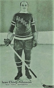 1936 Champion Postcards Hockey