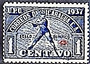 1937 Caribbean Games Baseball Stamp