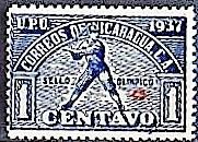 1937 Caribbean Games Baseball Stamp