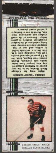 U9 Harold Marsh Diamond Matchbook Hockey
