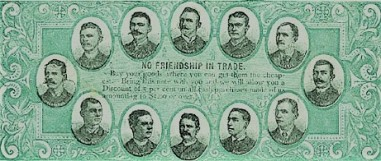 Baseball Currency.jpg