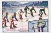 Diamantine Schuhputz Hockey Trade Card