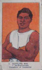 W515 Boxing