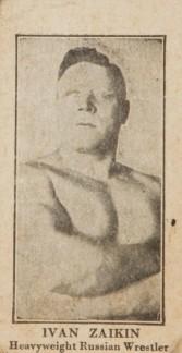 W590 Strip Ivan Zaikin Wrestling