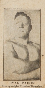 W590 Strip Ivan Zaikin Wrestling.jpg