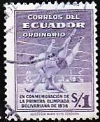 Bolivarian Games Wrestling Stamp